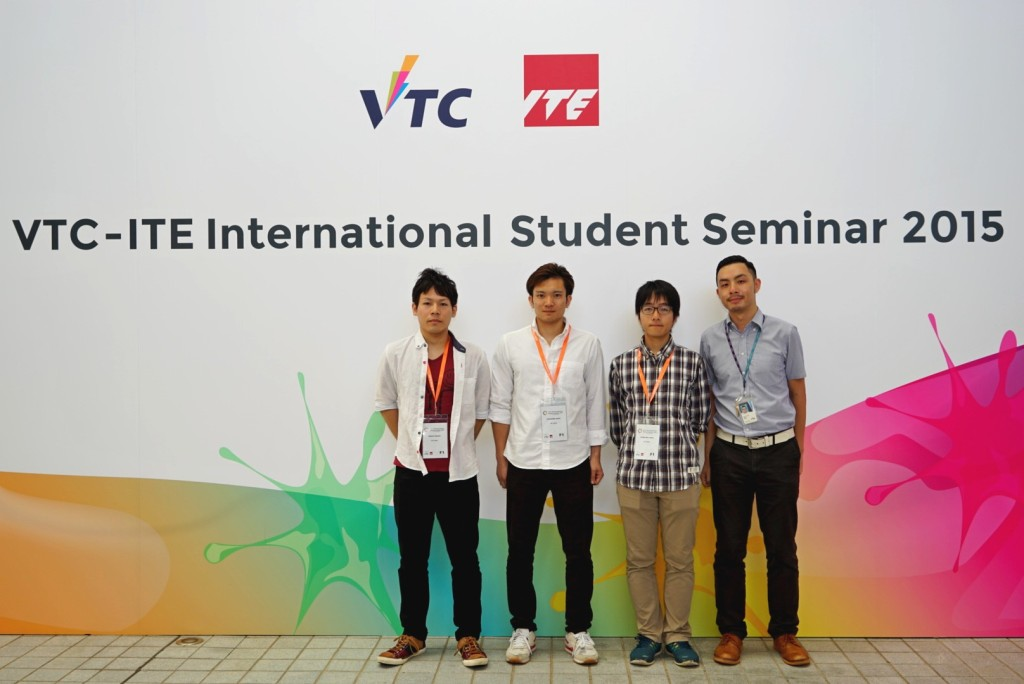 Students of NIT (Japan): Shinkawa, Fukazawa, Ogata, William