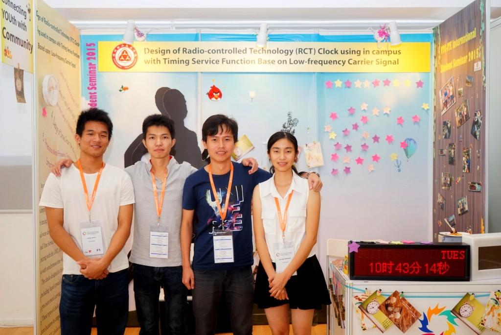Students of Shenzhen Polytechnic: 張煒發, 吳祥龍, 朱兆麟, 莊雯芳